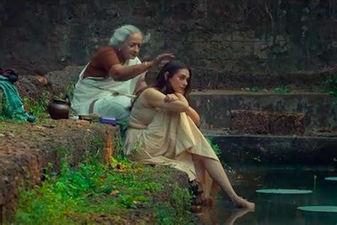 trailer  aditi jayasurya film sufiyum sujatayum