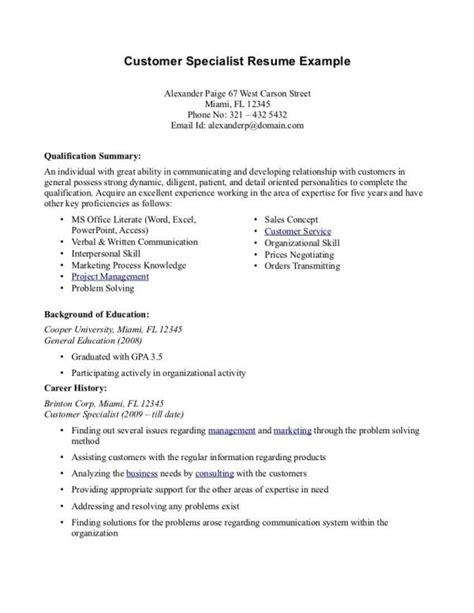 entry level assistant resume no experience