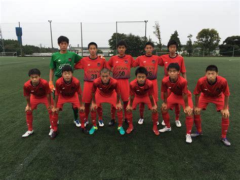 札幌 大谷 高校 サッカー 部