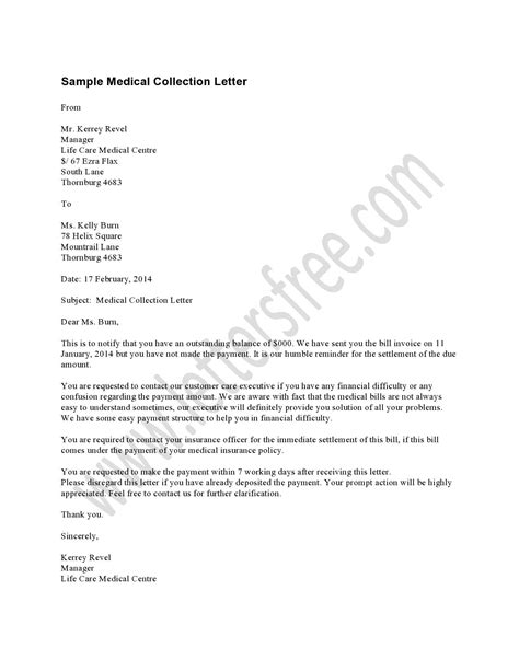 Medical Collection Letter Example should be used as a