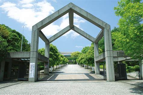 昭和 薬科 大学