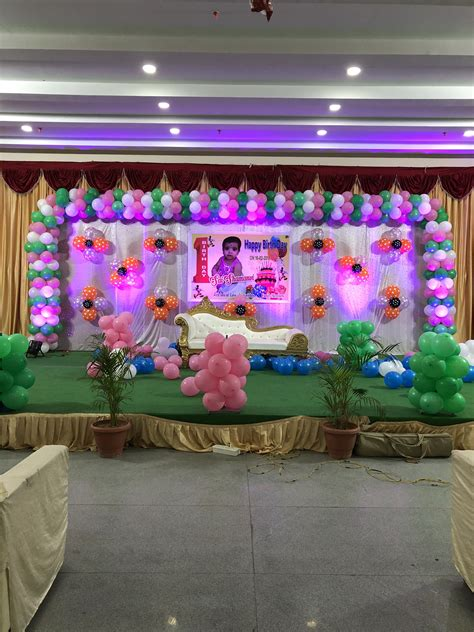 company st birthday celebrations  sudharshan