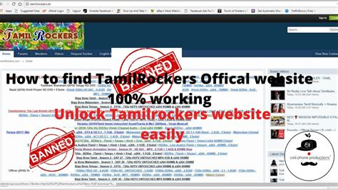 How To Find Tamilrockers New Website 2018 I 100000000000% Working Youtube
