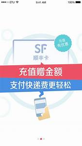 Sf Express Tracking : sf express app ~ Orissabook.com Haus und Dekorationen