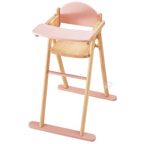 chaise haute pour poupee jouets des bois chaise haute en bois pour poupée pintoy