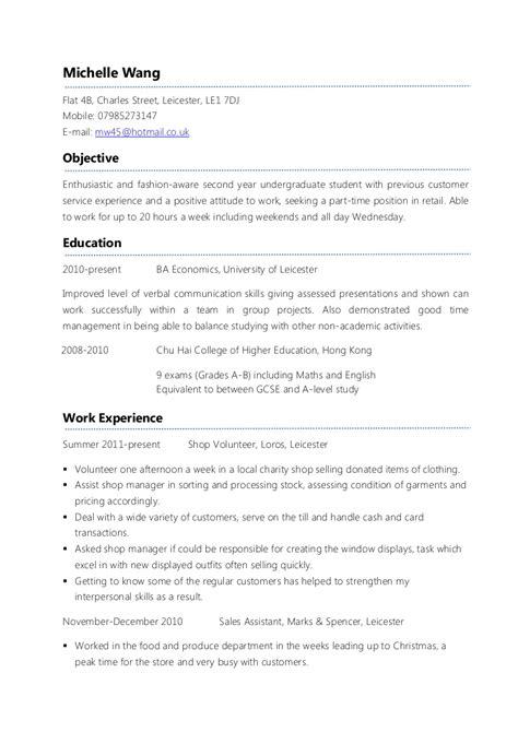 student seeking part time job resume writingfixyaweb