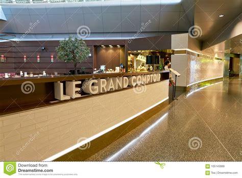 Grand Comptoire by Le Grand Comptoir 编辑类库存图片 图片 包括有 室内 Alamos 卡塔尔 豪华