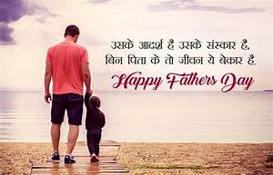 Happy Fathers Day Images in Hindi from Daughter & Son ...