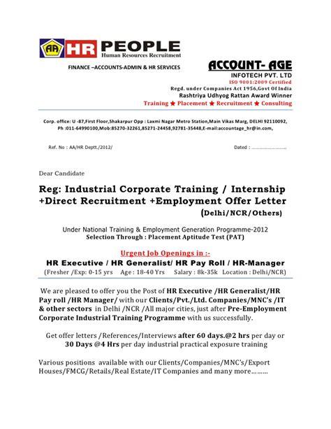 offer letter format  printable documents