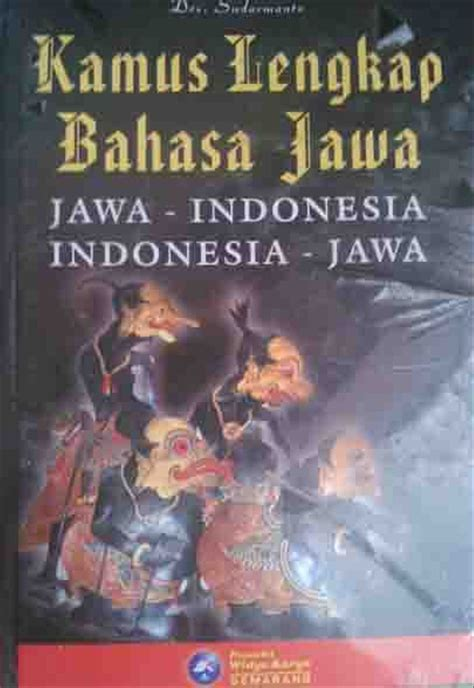 jual kamus lengkap bahasa jawa jawa indonesia indonesia