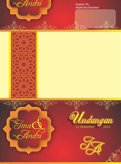 desain undangan pernikahan islami  pusat contoh desain