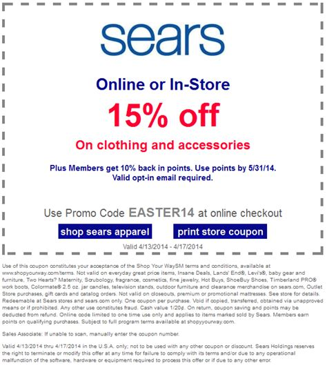 27952 Sears Promo Code 15 new sears oupons october printable coupons