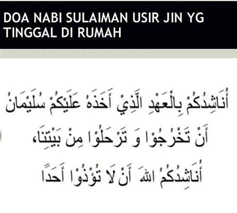 doa nabi sulaiman usir jin  rumah risingmuslim