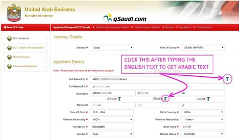 Number Full Form by How To Apply For Dubai Visa Online Qsaudi