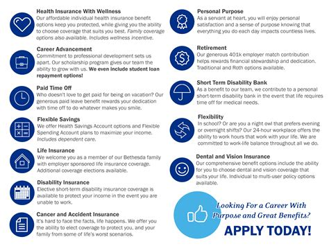 benefits benefit2 bethesda team employees voluntary employee join variety including enjoy communications subscribe email