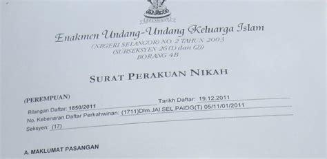Pendapatan kurang atau tidak sampai kepada had. Falsya's Soul ::: :: Kad Nikah Pintar Selangor