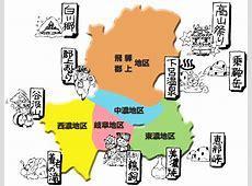 岐阜県レンタカー協会