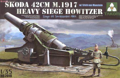 http siege skoda 42cm m 1917 heavy siege howiter w erich manstein