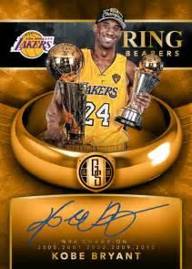 2015 Kobe Bryant Basketball Cards