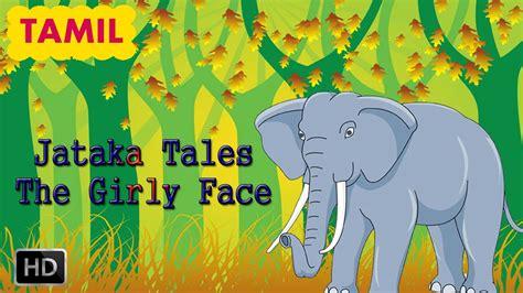 jataka tales tamil stories for children elephant 121 | maxresdefault