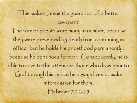 What Did Jesus Do? A Sermon