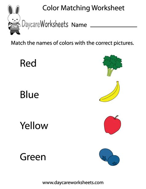 preschool color matching worksheet
