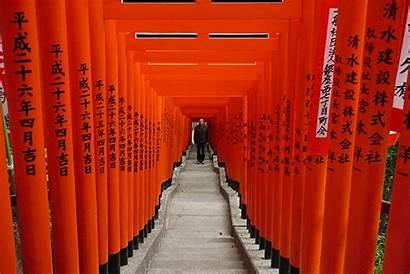 Tokyo Nagatacho Shrine Ark Hie Hills Days