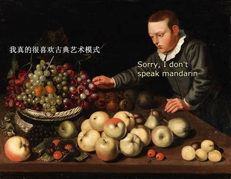 classical art meme templates does anyone have the template of the mandarin classic art