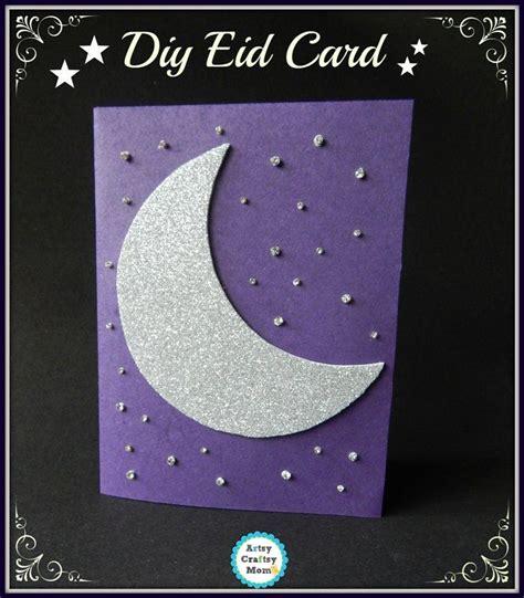 creative eid projects resource eid cards ramadan