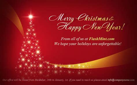 Free Flash Christmas E-cards For Everyone!