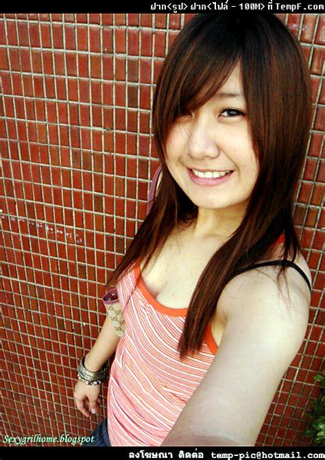 Thai Teen Girl Thai Girl Narak