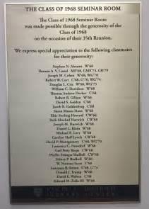 trump wharton donald 1968 university degree pennsylvania class complicated relationship room library plaque alumni graduates years graduated ap named buildings