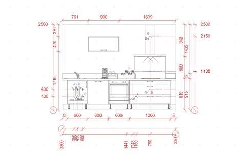 meubles cuisine sur mesure meuble cuisine sur mesure le bois chez vous