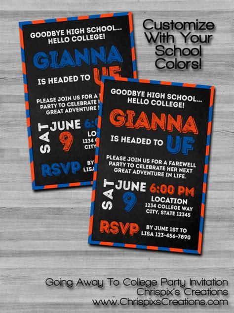 college party invitation