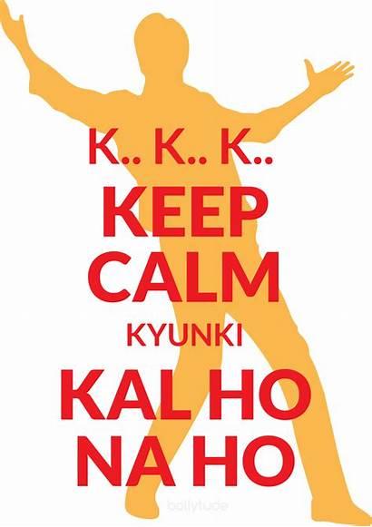 Calm Keep Clipart Bollywood Srk Funny Khan