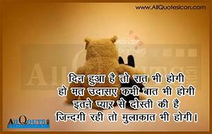 shayri wallpapers best love quotes in hindi images ...