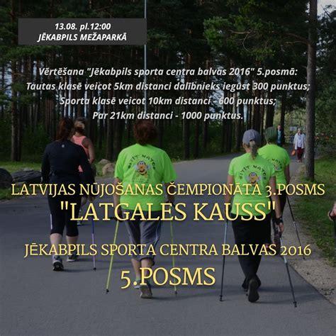 Mežaparkā norisināsies Latvijas nūjošanas čempionāta 3 ...