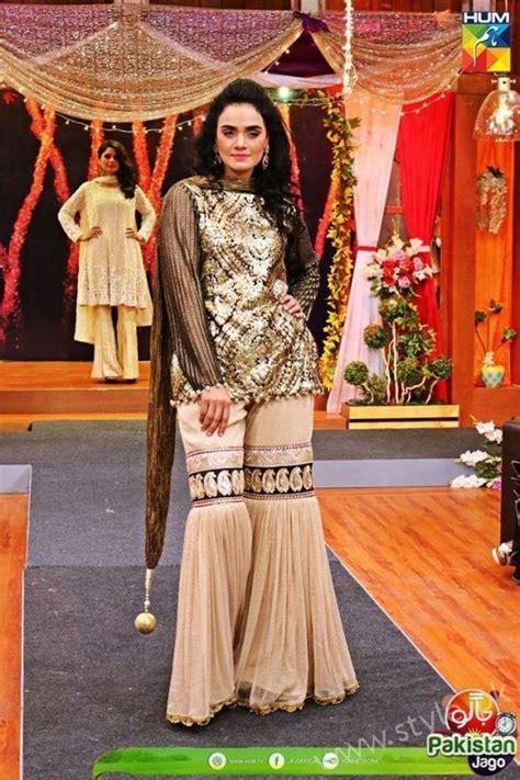 pakistani gharara dresses showcased  jago pakistan jago