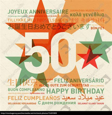 50 Geburtstag Karte