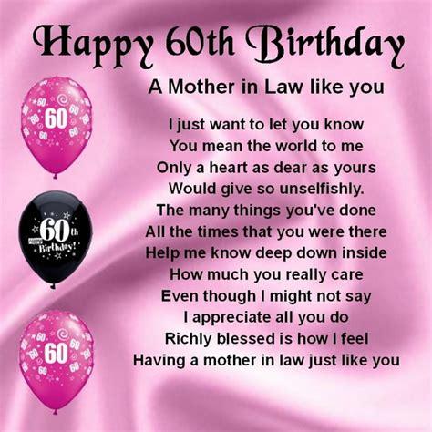 happy birthday mother  law quotes  happy birthday