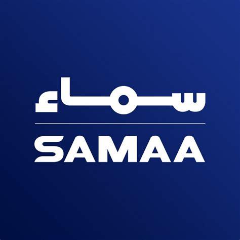 news live samaa tv