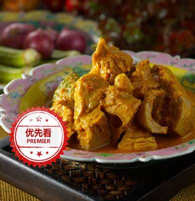 l饌 cuisine 一生难得一见娘惹菜谱 the never seen dishes in your 椰香菠萝蜜鸡 nangka masak lemak fried jackfruit with coconut