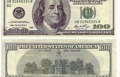 100 доллары 1996 года выпуска принимают ли в армению