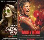 First Look Poster: Priyanka Chopra in and as 'Mary Kom ...
