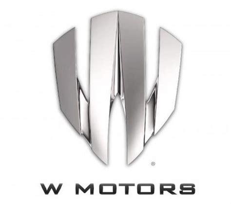 W Logo Car by W Motors Logo Lykan Hypersport Cars Logo Motor Logo