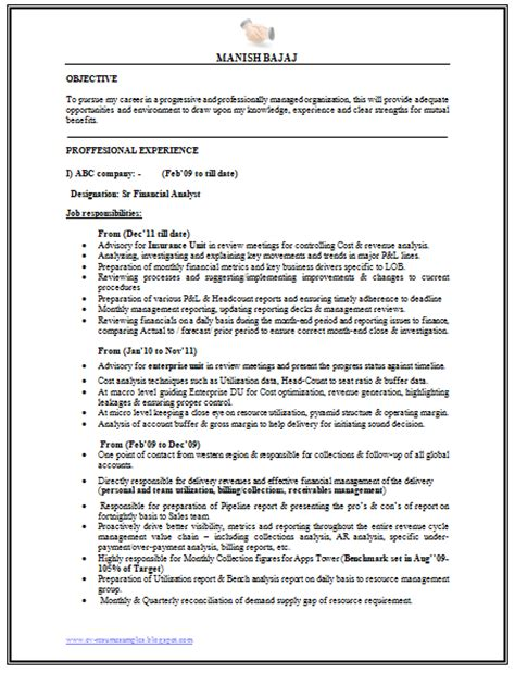 financial analyst mba cover letter no experience 10000 cv and resume sles with free