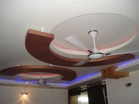 Pop Design by Pop Design For Home Hilalpost