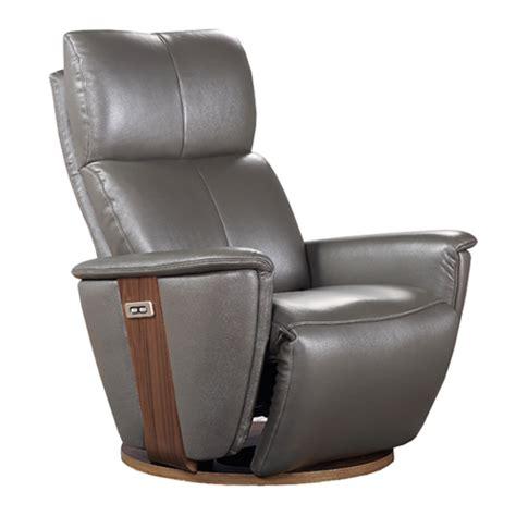canape cuir electrique 2 places fauteuil relax électrique cuir 2 moteurs