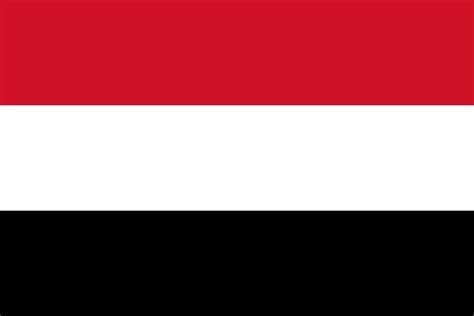 Yémen   Drapeaux des pays