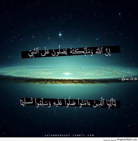 quran quotes  peace quotesgram